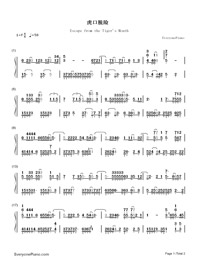 Escape from the Tiger's Mouth-Numbered-Musical-Notation-Preview-1