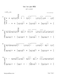 Gun lae gun-The Love of Siam OST-Numbered-Musical-Notation-Preview-1