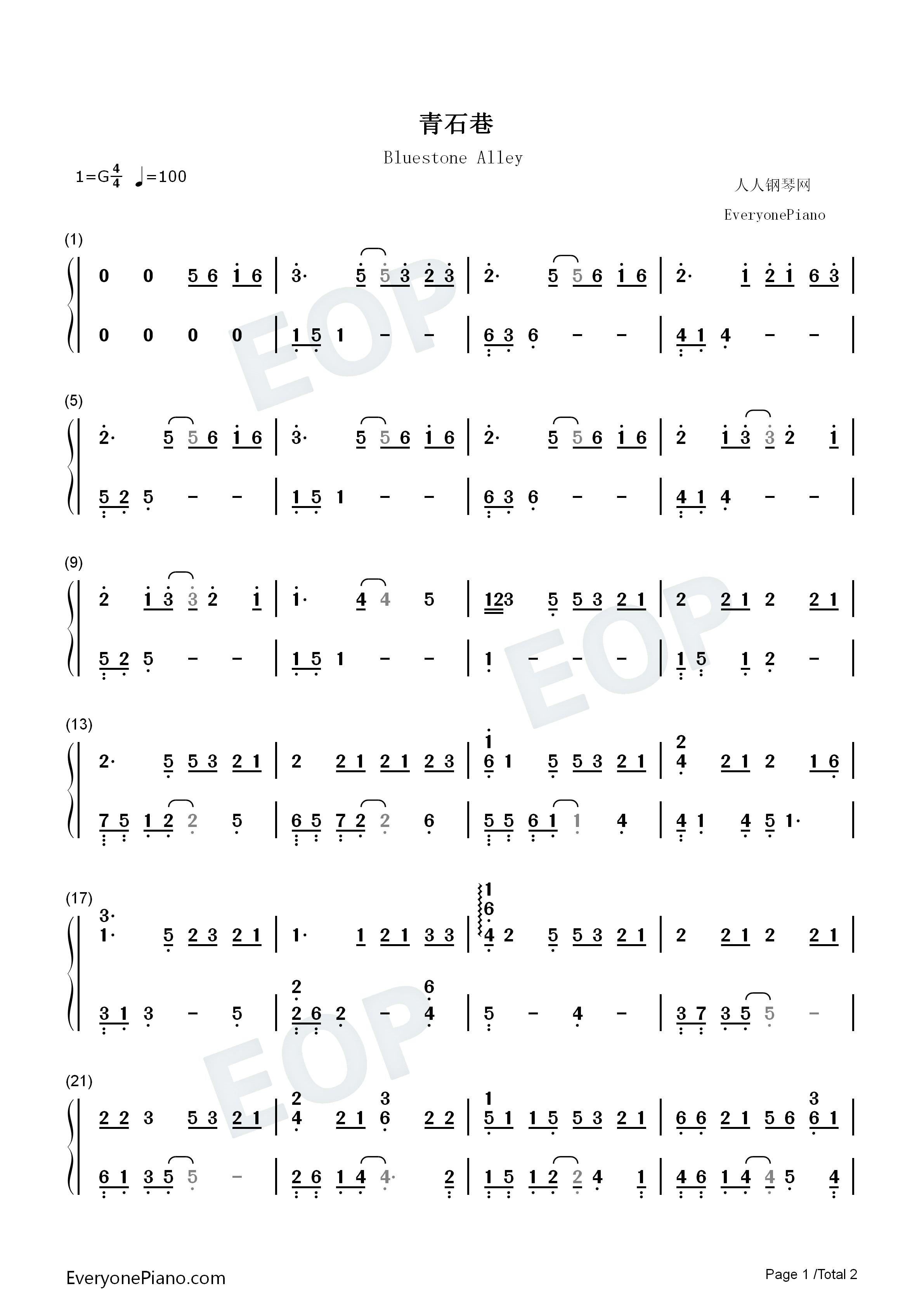 Piano Tiles 2 - Wikipedia