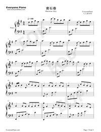 Bluestone Alley-ピアノタイル2 BGM五線譜プレビュー1