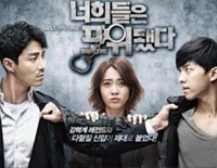 Love That One Word-You're All Surrounded OST