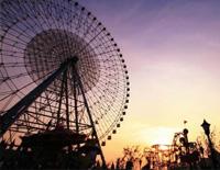 Lonely Ferris Wheel-Fahrenheit