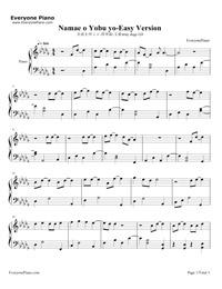 inochi no namae piano sheet pdf