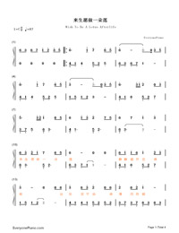 Wish To Be A Lotus Afterlife-Wei Xinyu-Numbered-Musical-Notation-Preview-1