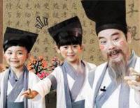 千年遊-《天天向上》之《中華文明之美》主題曲