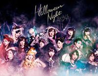 ハロウィンナイト-AKB48