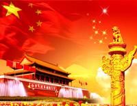 Today Is Your Birthday (My China)-Gu Jianfen