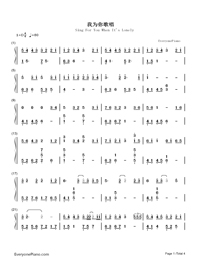 Sing For You When It's Lonely-The Hunger Games: Catching Fire theme-Numbered-Musical-Notation-Preview-1