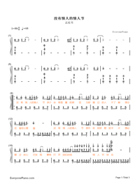 A Sad Song for Valentine's Day-Perfect version-Numbered-Musical-Notation-Preview-1