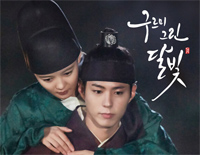 Because I Miss You-Love in the Moonlight OST