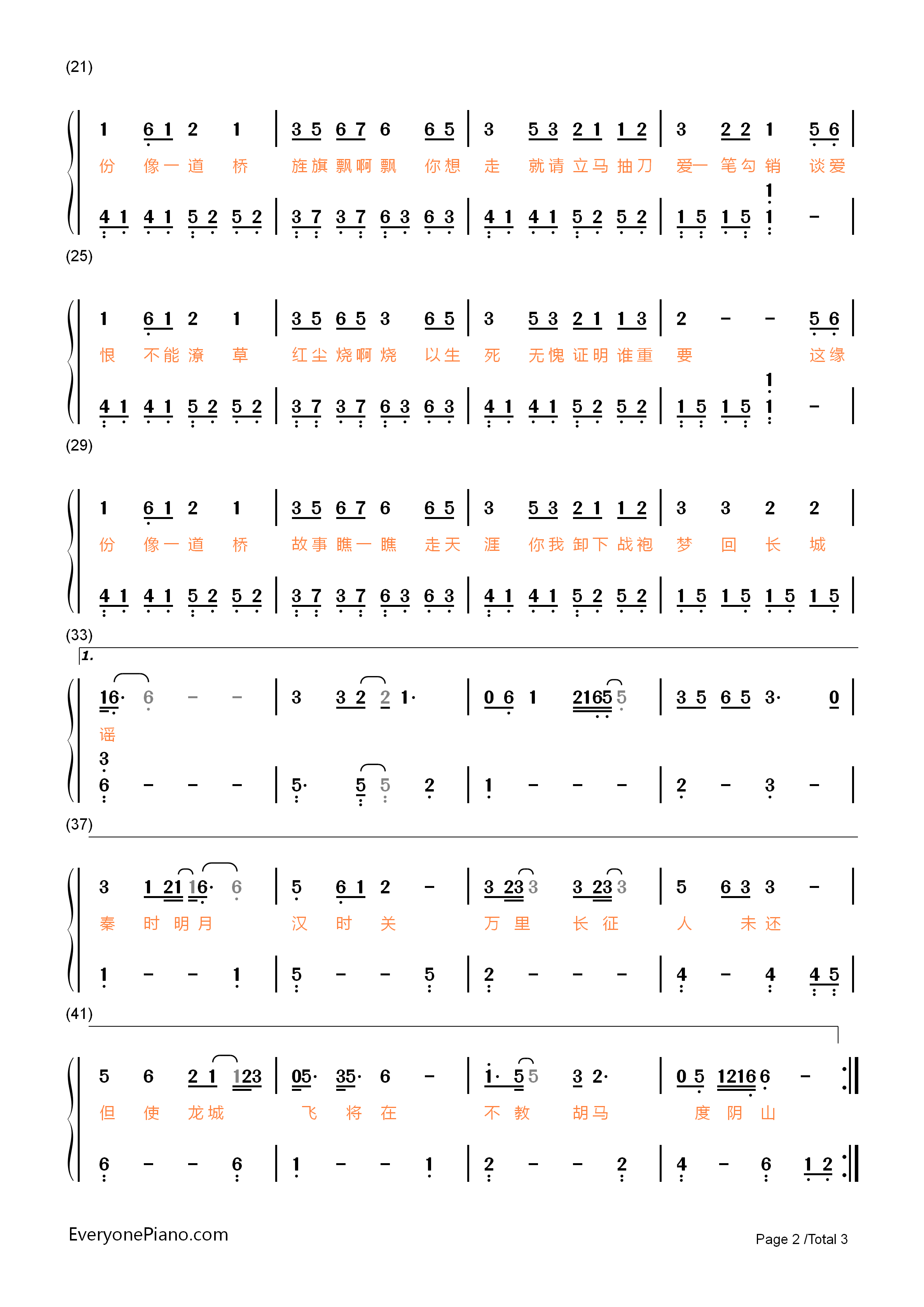 Bridge of Fate-The Great Wall theme Numbered Musical Notation Preview 2