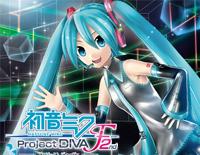 Dear-ゲーム「初音ミク-Project DIVA-F2nd」OST