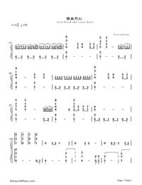 鉄血丹心-完璧演奏バージョン-83バージョン「射鵰英雄傳」OP両手略譜プレビュー1