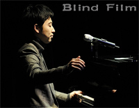 Blind Film-Yiruma