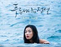 Love Story-The Legend of the Blue Sea OST