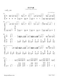 告白氣球-完美演奏版雙手簡譜預覽1