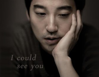 I Could See You-Yiruma