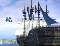 Boat-Final Fantasy OST