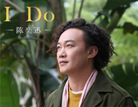 I Do-Eason Chan