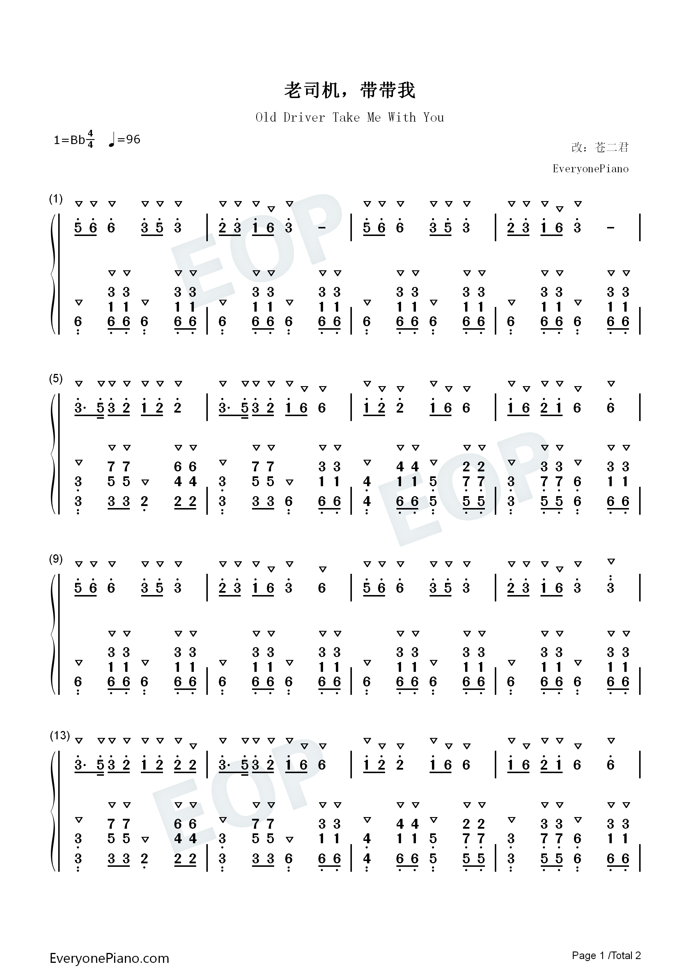 Old Driver Take Me With You-Yunnan folk song Numbered Musical Notation Preview 1