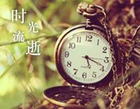 Time Flows Away-CCTV Public Service AD BGM