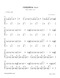 My Eyes-Guardian: The Lonely and Great God OST2-Numbered-Musical-Notation-Preview-1