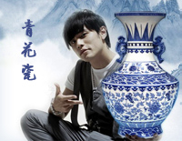 Blue and White Porcelain-Perfect Version-Jay Chou