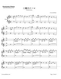 Nandemonaiya--Your Name-Mitsuha's Theme Stave Preview 1