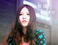 Rose-Ben Xi