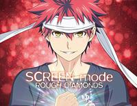 Rough Diamonds-Shokugeki no Souma: Ni no Sara OP