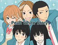 Pearl White Story-Kimi ni Todoke OST