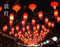 Stroll amongst the Lanterns-Li Yinghai