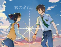 Hajimete no Tōkyō-Your Name OST
