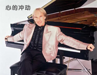 LES ELANS DU COEUR-Richard Clayderman