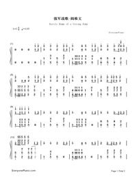 Battle Song For The Powerful Army-Yan Weiwen-Numbered-Musical-Notation-Preview-1
