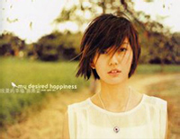 Bad Weather-Stefanie Sun