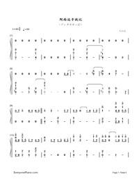 Ashitaka Sekki-Princess Mononoke-Numbered-Musical-Notation-Preview-1
