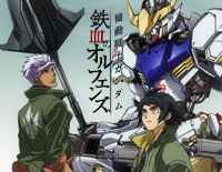 Fighter-Mobile Suit Gundam Iron-Blooded Orphans OP4