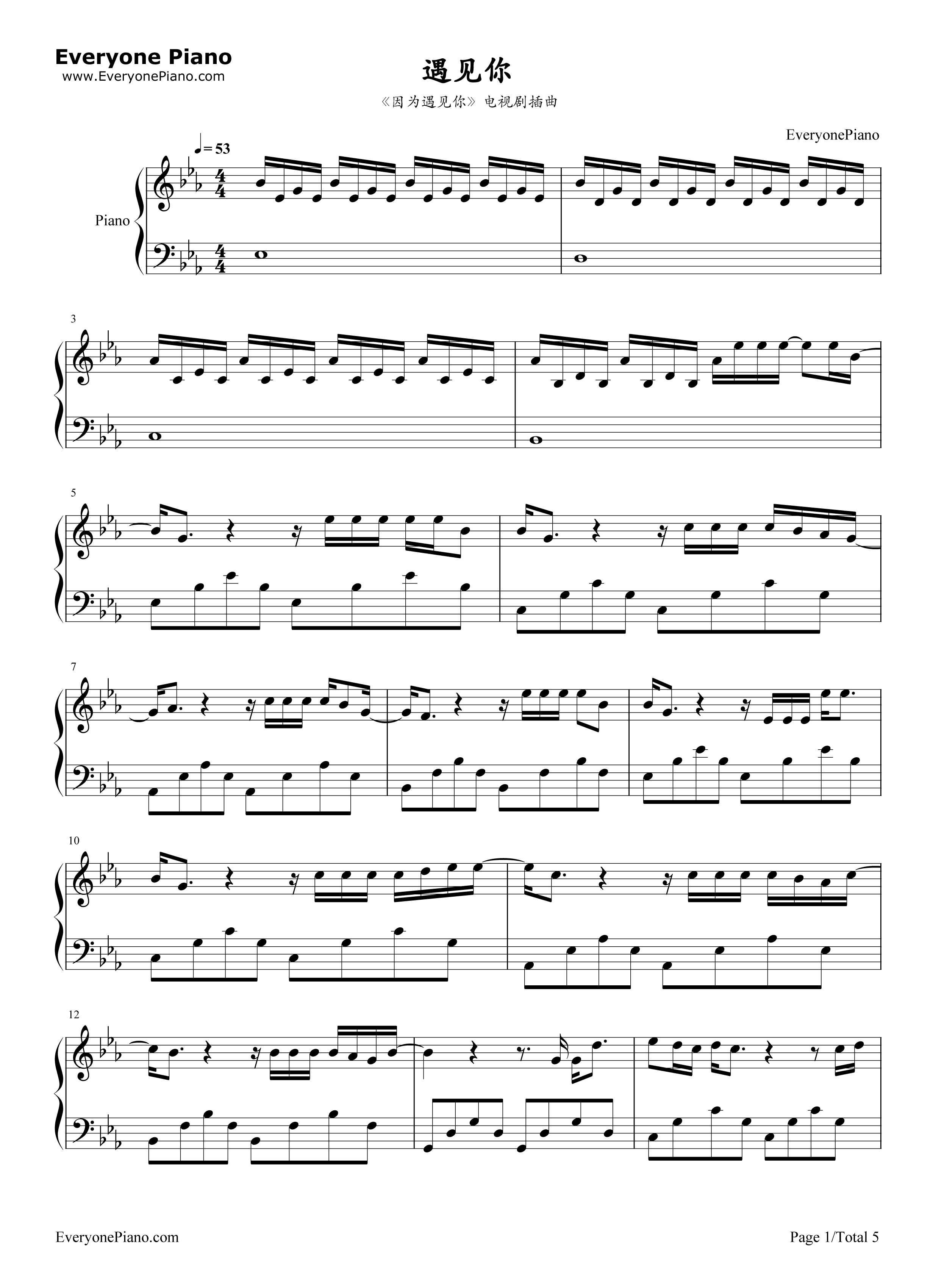 Meeting you because of you ost stave preview 1 free piano sheet listen now print sheet meeting you because of you ost stave preview 1 hexwebz Choice Image