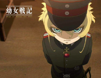 Sensen no Realism-Saga of Tanya the Evil ED