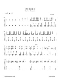 神のまにまに-初音ミク, 鏡音リン, GUMI両手略譜プレビュー1