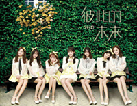 Each Other's Future-SNH48