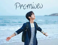 Promises (諾言)-ルハン