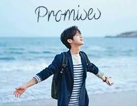 Promises-Lu Han