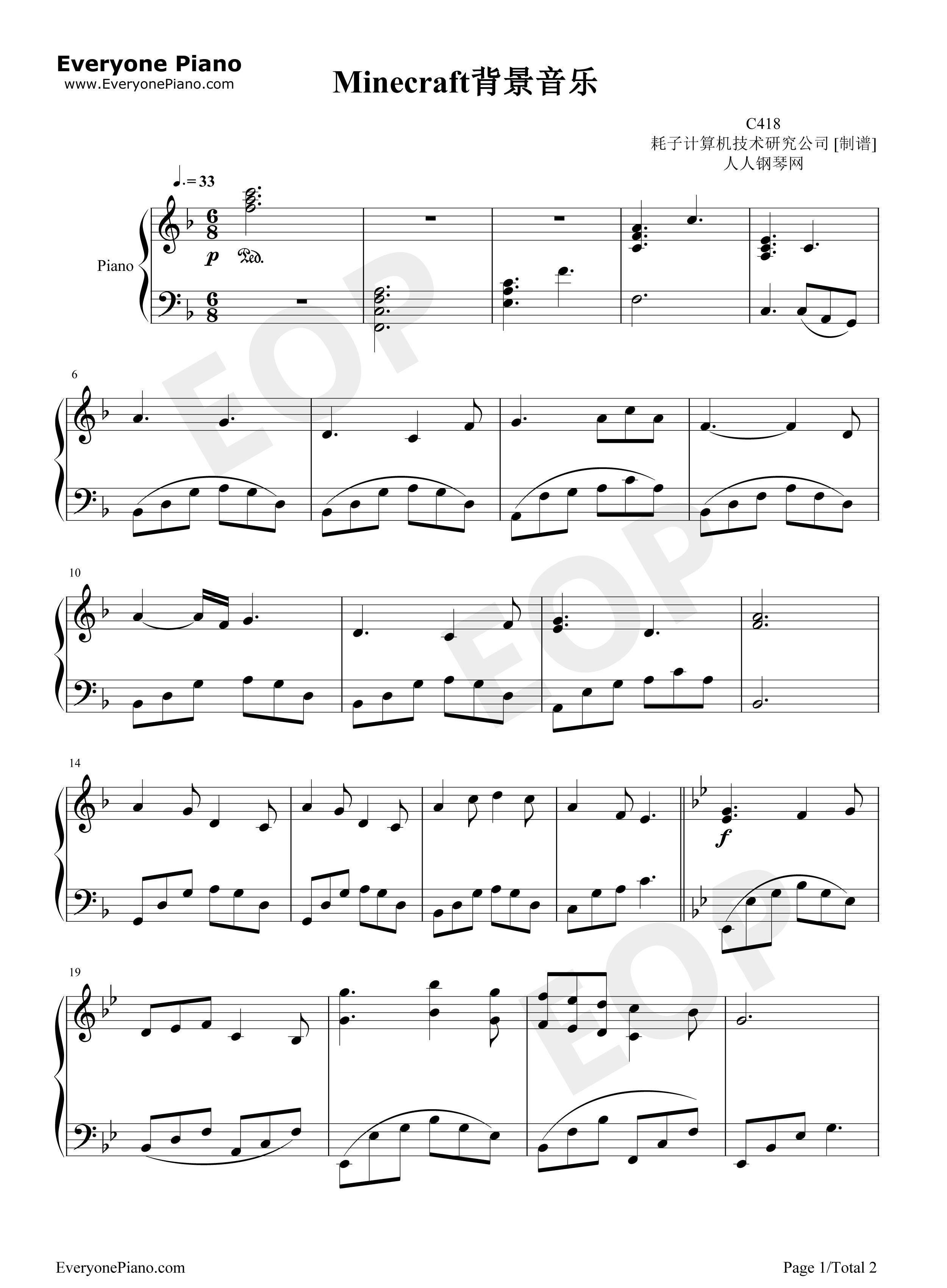 Minecraft Background Music Stave