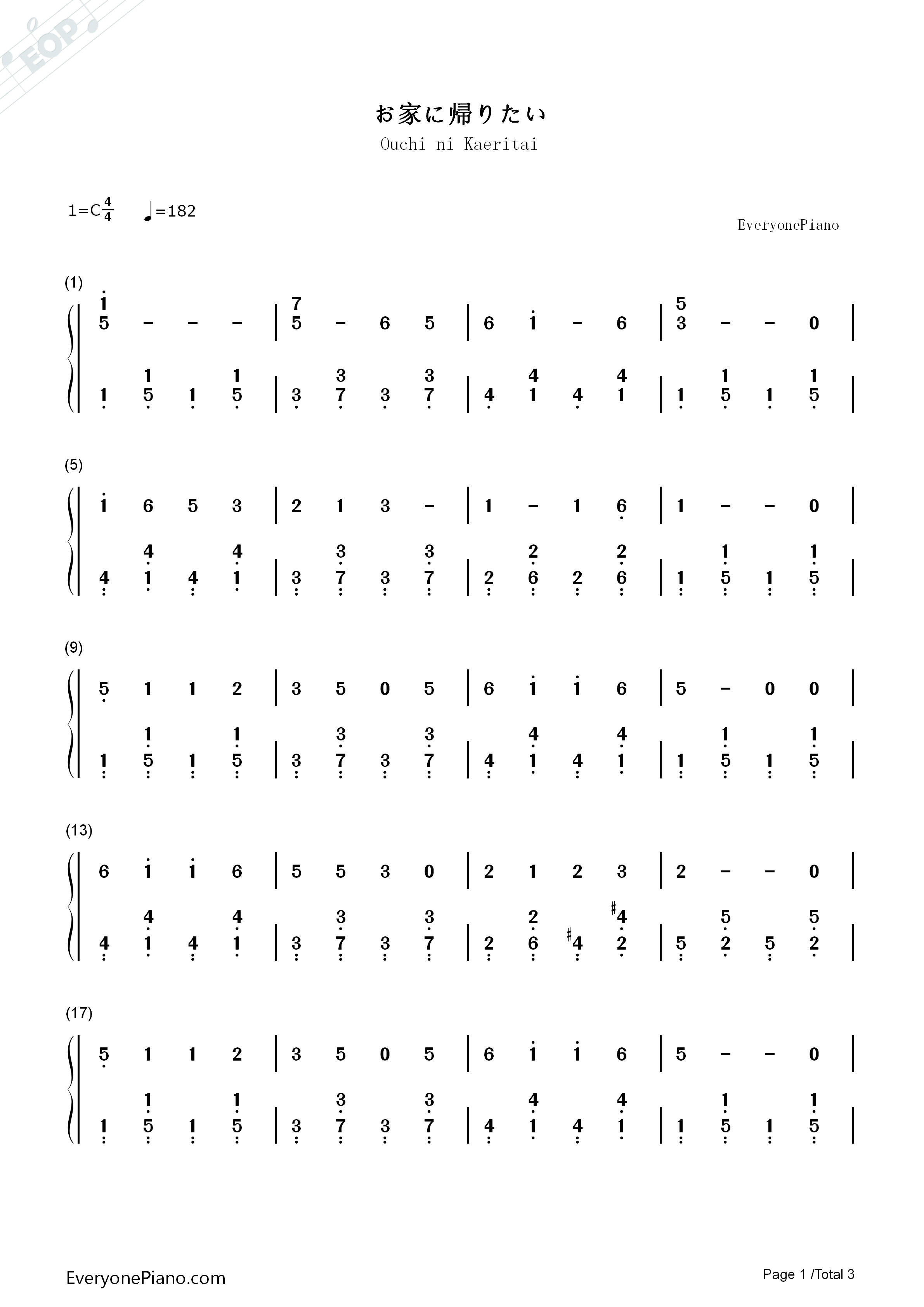 Ouchi ni Kaeritai-KonoSuba 2 ED Numbered Musical Notation Preview 1