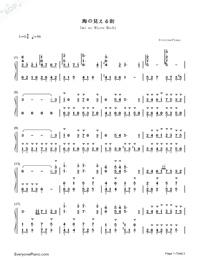 Umi no Mieru Machi-Joe Hisaishi and Hayao Miyazaki-Numbered-Musical-Notation-Preview-1