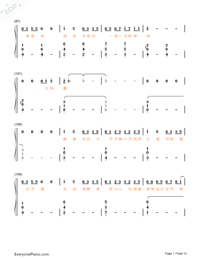 Stars-Fighter of the Destiny OP-Numbered-Musical-Notation-Preview-7