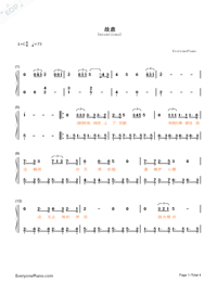 Intentional-Fighter of the Destiny OST-Numbered-Musical-Notation-Preview-1