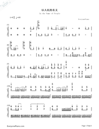 In the Name of People Numbered Musical Notation Preview 1